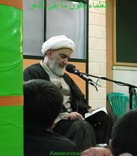 جلسه سخنرانی رحلت حضرت زینب س