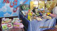 مسابقات مهدویت و محفل انس با قرآن