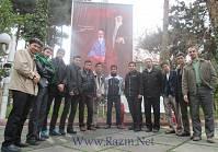 مجتمع فرهنگی تربیتی امام رضا مشهد رزم انتظاران