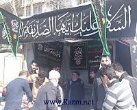 ایستگاه توزیع صلواتی چایی میدان بهارستان