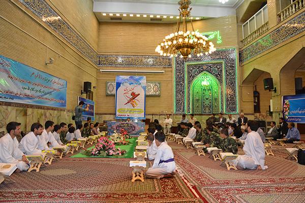 مسابقات حفظ و قرائت قرآن ۱۳۹۴