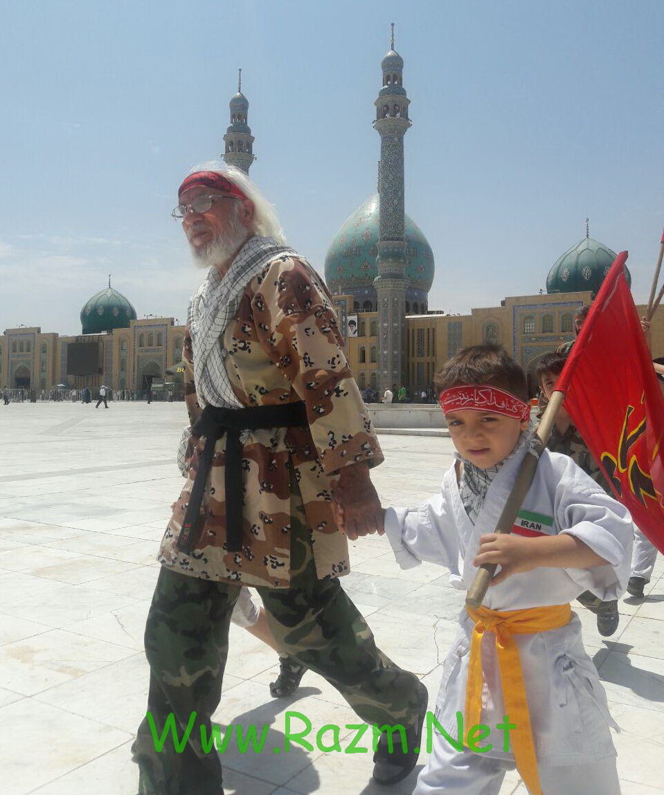 اردوی زیارتی قم جمکران