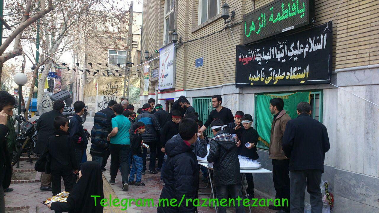 ایستگاه صلواتی خیابان ایران
