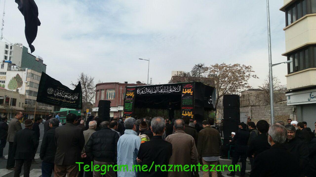 تجمع در روز شهادت حضرت زهرا میدان بهارستان