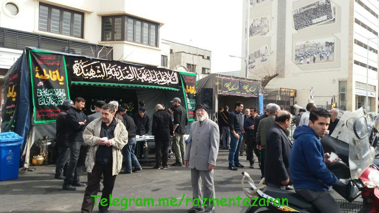 ایستگاه صلواتی در روز شهاد حضرت زهرا میدان بهارستان